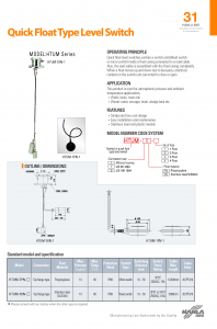 Hanla IMS - HTUM Level Switch